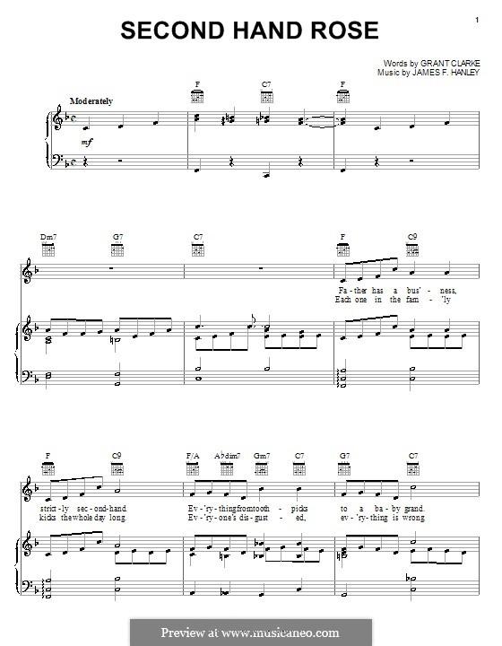 Second Hand Rose (from Second Avenue): Für Stimme und Klavier (oder Gitarre) by James Frederick Hanley