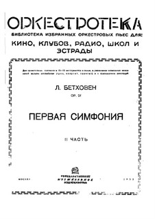 Fragmente: Teil II – Stimmen by Ludwig van Beethoven
