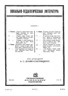 Die Schöpfung, Hob.XXI/2: Rollend in schäumenden Wellen, für Stimme und Klavier by Joseph Haydn