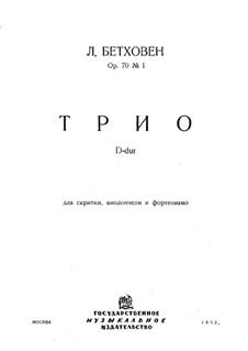 Trio für Violine, Cello und Klavier Nr.5 'Geistertrio', Op.70 No.1: Vollpartitur by Ludwig van Beethoven