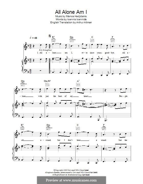 All Alone am I (Brenda Lee): Für Stimme und Klavier (oder Gitarre) by Manos Hadjidakis