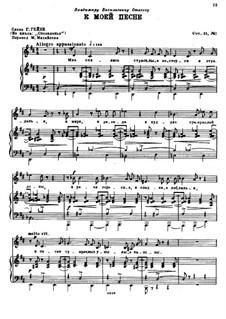 Zwei Romanzen, Op.25: Vollsammlung by Nikolai Rimsky-Korsakov