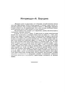 Kleine Suite: Intermezzo, für Streichquartett – Stimmen by Alexander Porfiryevich Borodin
