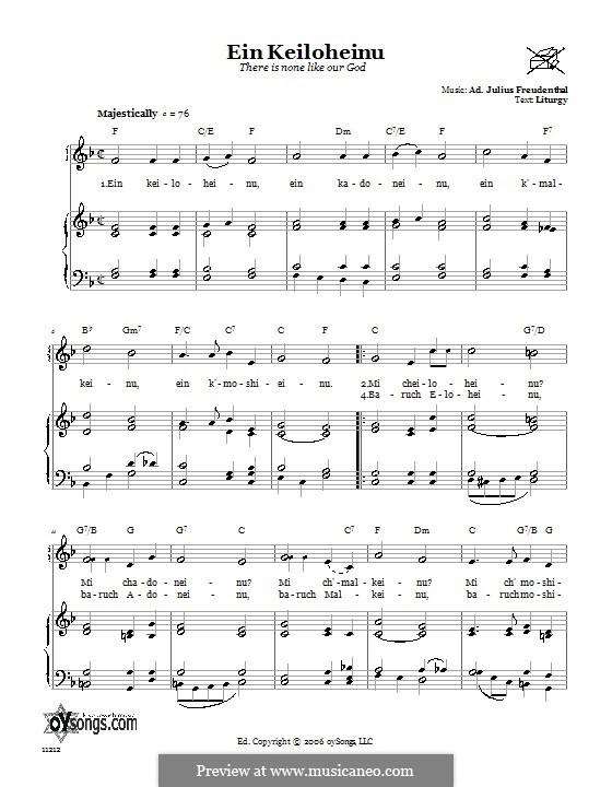 Ein Keiloheinu (There Is None Like Our God): Für Stimme und Klavier (oder Gitarre) by Julius Freudenthal