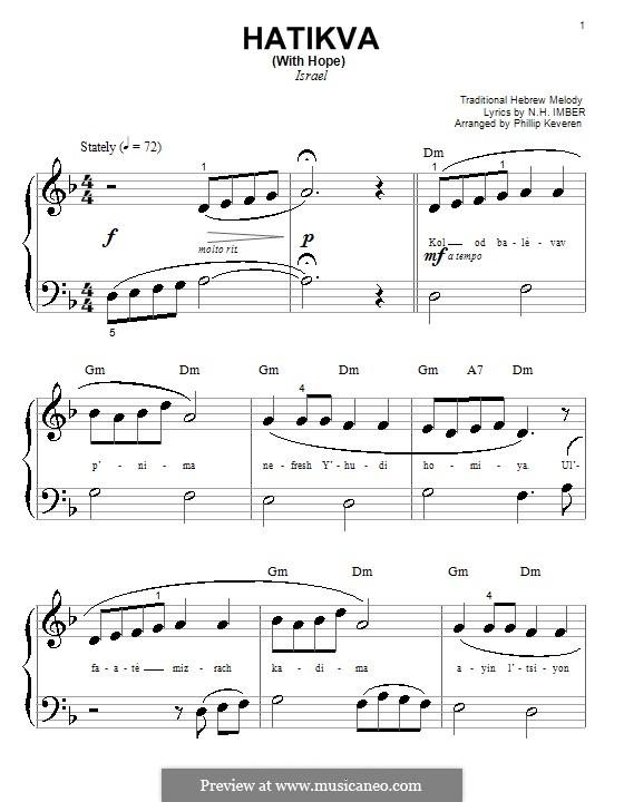 HaTikwa: Für Klavier (Phillip Keveren) by folklore