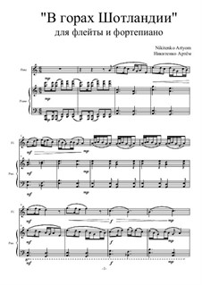 В горах Шотландии, Op.2/3: Vollpartitur by Artjom Nikitenko