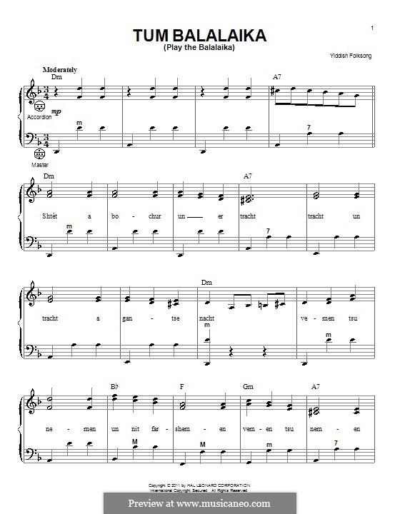 ПЕСНЯ ТУМ БАЛАЛАЙКА СКАЧАТЬ БЕСПЛАТНО