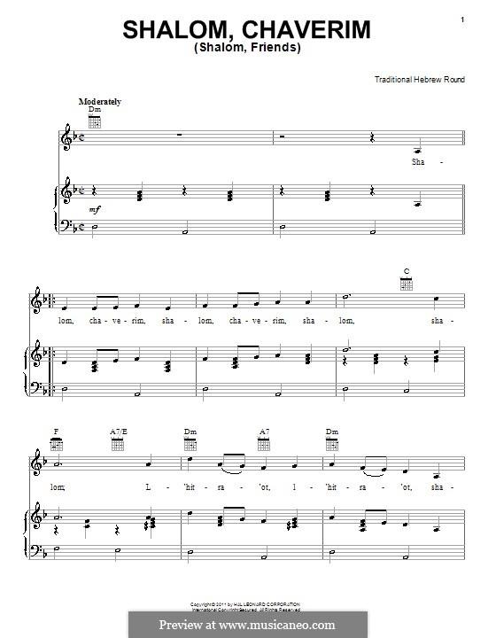 Shalom Chaverim: Für Stimme und Klavier (oder Gitarre) by folklore