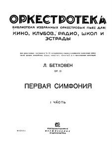 Fragmente: Teil I – Stimmen by Ludwig van Beethoven