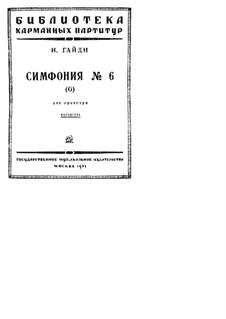 Sinfonie Nr.94 in G-Dur 'Überraschung', Hob.I/94: Partitur by Joseph Haydn