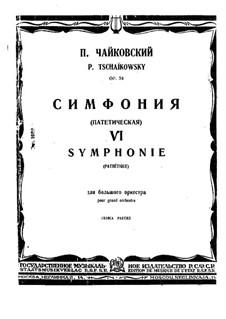 Vollständiger Teile: Stimmen by Pjotr Tschaikowski