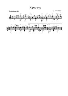 Brown eyes, Op.18: Brown eyes by Oleg Kopenkov