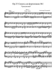 Sonata for piano No.1, Ор.33: Sonata for piano No.1 by Ksardas