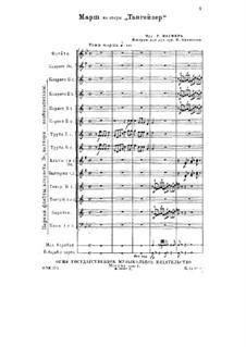 Grosser Marsch: Für Blasorchester by Richard Wagner