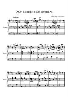 Polyphony for Organ No.1, Ор.34: Polyphony for Organ No.1 by Ksardas