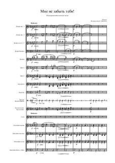 Non ti scordar di me: For voice and russian folk orchestra by Ernesto de Curtis