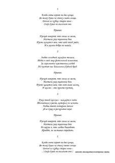 Die Romanze: Romanze by BOUROFF