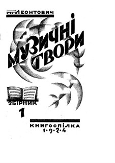 Ukrainian folk songs: Ukrainian folk songs by Mykola Leontovych
