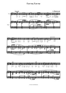 Vieni, vieni o mio diletto: Für Stimme und Klavier by Antonio Vivaldi