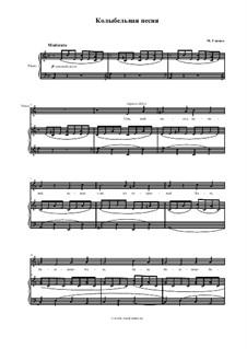 Колыбельная песня: Колыбельная песня by Michail Glinka