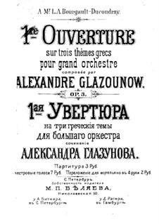Ouvertüre No.1 über drei griechische Themen, Op.3: Ouvertüre No.1 auf den drei griechischen Theme by Alexander Glazunov