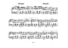 Mazurka für Klavier in G-Dur: Mazurka für Klavier in G-Dur by Michail Glinka