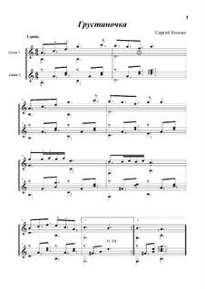 A Tinge of Sadness: Für zwei Gitarren by Sergej Kolgan