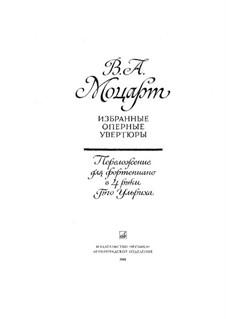 Der Schauspieldirektor, K.486: Ouvertüre für Klavier, vierhändig by Wolfgang Amadeus Mozart