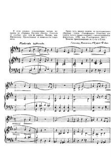 Vokalise No.1: Vokalise No.1 by Michail Glinka