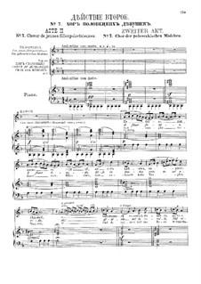 Vollständiger Oper: Akt II by Alexander Porfiryevich Borodin