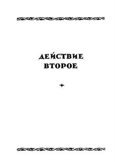 Das Mädchen von Pskow: Akt II, Szene I by Nikolai Rimsky-Korsakov