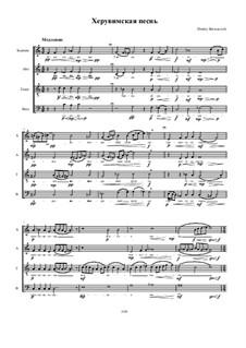 Cherubim Hymn: Cherubim Hymn by BuskerFlutist
