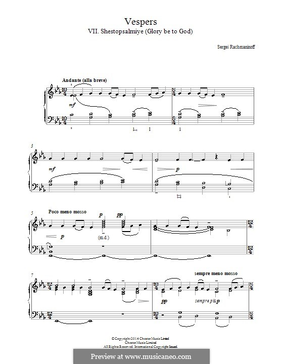 Vespers (All-Night Vigil), Op.37: No.7 Shestopsalmiye (Glory be to God) by Sergei Rachmaninoff
