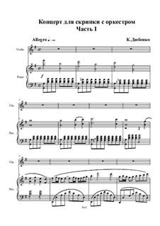 Концерт для скрипки с оркестром: Часть I. Версия для скрипки и фортепиано by Konstantin Dyubenko