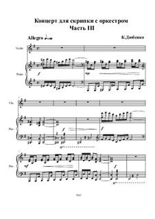 Концерт для скрипки с оркестром: Часть III. Версия для скрипки и фортепиано by Konstantin Dyubenko