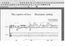 The captive of love: The captive of love by Sergei Orekhov