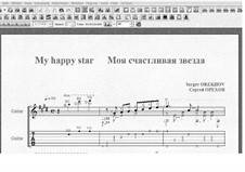 My happy star: My happy star by Sergei Orekhov