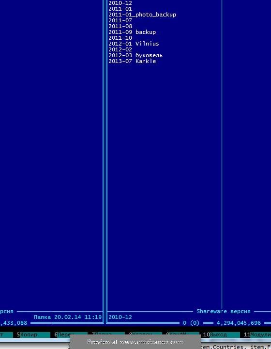 The Three Bells (Les Trois Cloches): Texte und Akkorde by Jean Villard