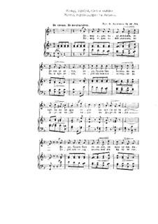 Die Kinderlieder, Op.59: Lied Nr.2 by Anton Arenski
