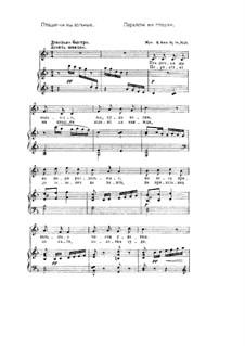 Siebzehn Kinderlieder. Nr.17 Vögelchen, Op.78: Siebzehn Kinderlieder. Nr.17 Vögelchen by César Cui