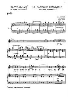 Libiamo ne'lieti calici (Brindisi): For tenor and piano by Giuseppe Verdi