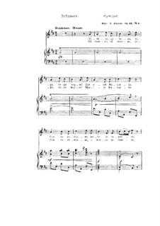 Sechs kinderlieder, Op.22: Nr.5 Lustiges Lied by Anatoli Ljadow