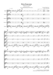 Жига, Op.27 No.3: Жига by Alexander Khodakovsky