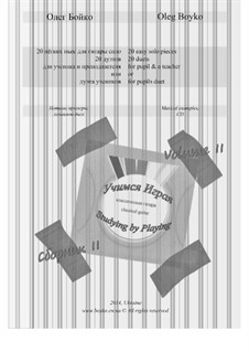 Studying by Playing, volume II: No.19 Together Under An Umbrella by Oleg Boyko