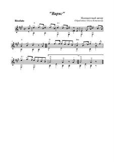 Варяг: Для гитары by folklore