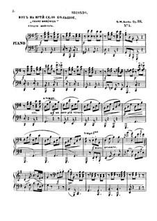 Souvenir de la Russie, Op.151: Transkription No.5 en forme de fantaisie sur des Chant bohémien by Johannes Brahms