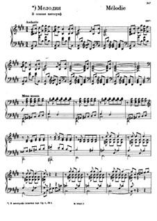 Vier Stücke: No.3 Melodie by Sergei Rachmaninoff