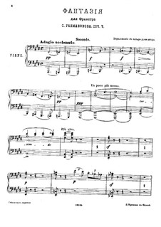 Der Fels. Fantasie, Op.7: Bearbeitung für Klavier, vierhändig by Sergei Rachmaninoff