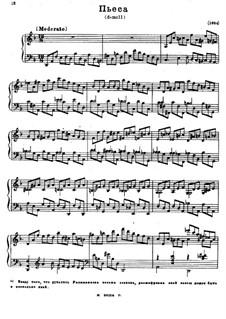 Stück in d-Moll: Für einen Interpreten by Sergei Rachmaninoff