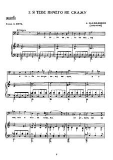 Я тебе ничего не скажу: Я тебе ничего не скажу by Sergei Rachmaninoff